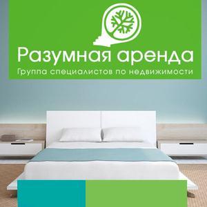 Аренда квартир и офисов Троицкого