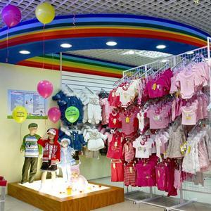 Детские магазины Троицкого