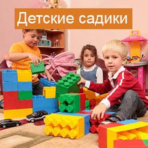 Детские сады Троицкого