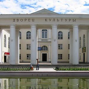 Дворцы и дома культуры Троицкого