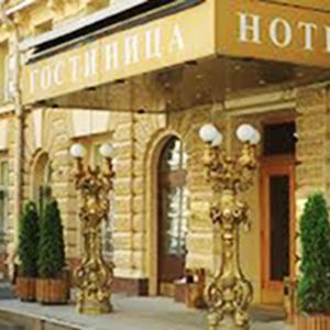Гостиницы Троицкого