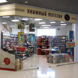 Книжные магазины Троицкого