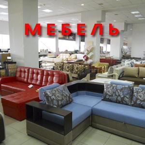 Магазины мебели Троицкого