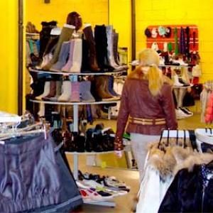 Магазины одежды и обуви Троицкого