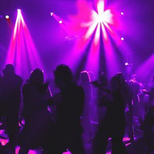 Ночные клубы Троицкого