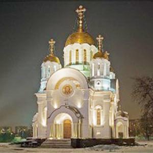 Религиозные учреждения Троицкого