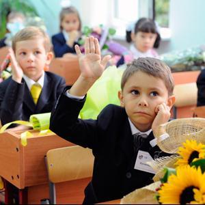 Школы Троицкого