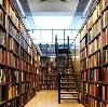 Библиотеки в Троицком