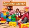 Детские сады в Троицком
