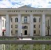 Дворцы и дома культуры в Троицком