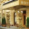 Гостиницы в Троицком