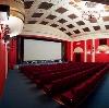 Кинотеатры в Троицком
