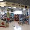 Книжные магазины в Троицком