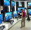 Магазины электроники в Троицком