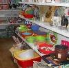 Магазины хозтоваров в Троицком