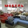 Магазины мебели в Троицком