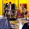 Магазины одежды и обуви в Троицком
