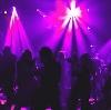 Ночные клубы в Троицком