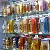 Парфюмерные магазины в Троицком