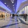 Торговые центры в Троицком