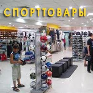 Спортивные магазины Троицкого