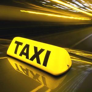 Такси Троицкого