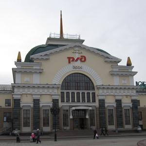 Железнодорожные вокзалы Троицкого